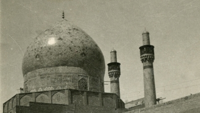Shiraz, Persia (now Iran) – journey from USSR to India, 1942, private archives